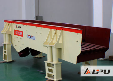 চীন Low Noise Grizzly Vibrating Feeder Machine For Marble / Vibration Conveyor কারখানা